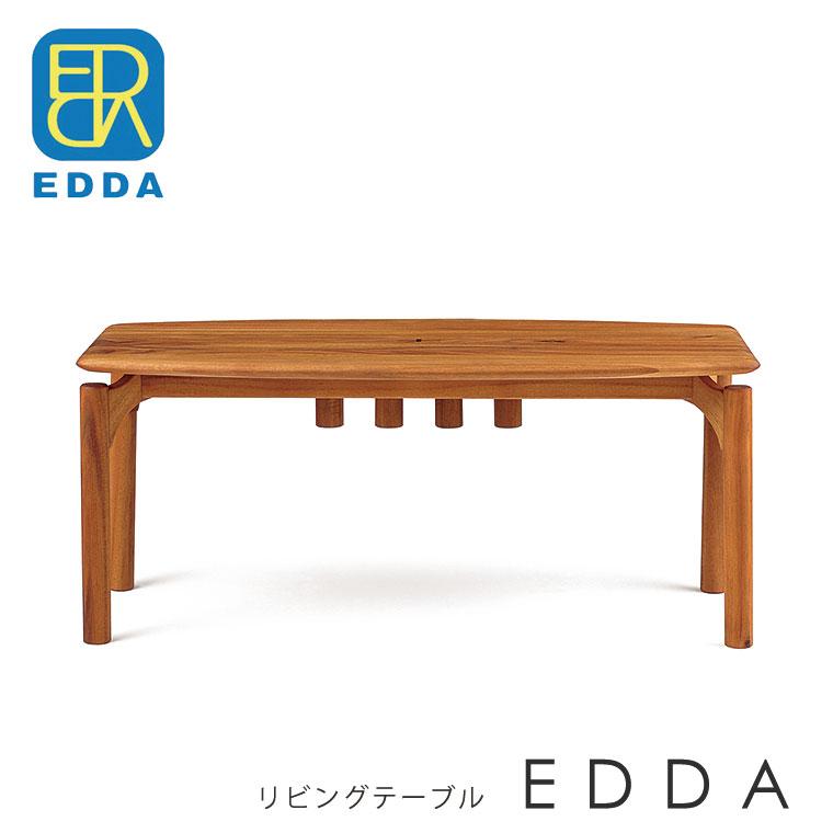 テーブル リビングテーブル ローテーブル 北欧 木製 幅106 おしゃれ 継脚 高さ調節 センターテーブル コーヒーテーブル 座卓 カフェテーブル シンプル モダン おしゃれ