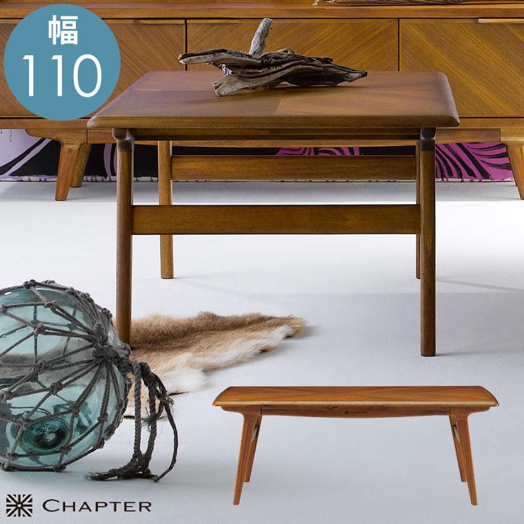 テーブル リビングテーブル センターテーブル 北欧 木製 シンプル おしゃれ 幅110 ローテーブル カフェテーブル コーヒーテーブル 高級 モダン 木製テーブル