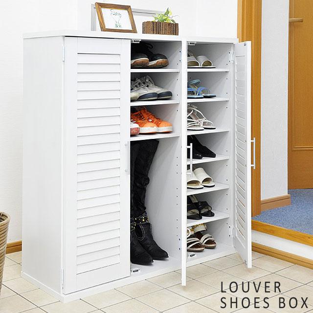 見た目もオシャレなルーバータイプのシューズボックス くつ箱 玄関 靴 シューズBOX ロータイプ ルーバーシューズBOX9090