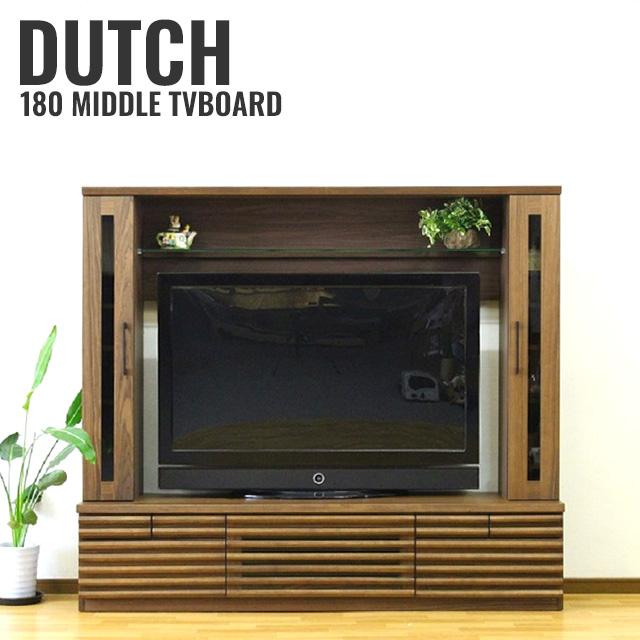 テレビ台 ミドルボード テレビボード 180 北欧 おしゃれ かわいい リビング収納 ガラス扉 引き出し シンプル おしゃれ アストロ180MTVボード