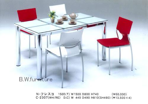 ダイニングセット5点【送料無料】ダイニング キッチン テーブル 白い ダイニング5点セット シンプル モダン (New Fresco)Nフレスコ150DT C-2307チェア ネット限定 YDKG アウトレット