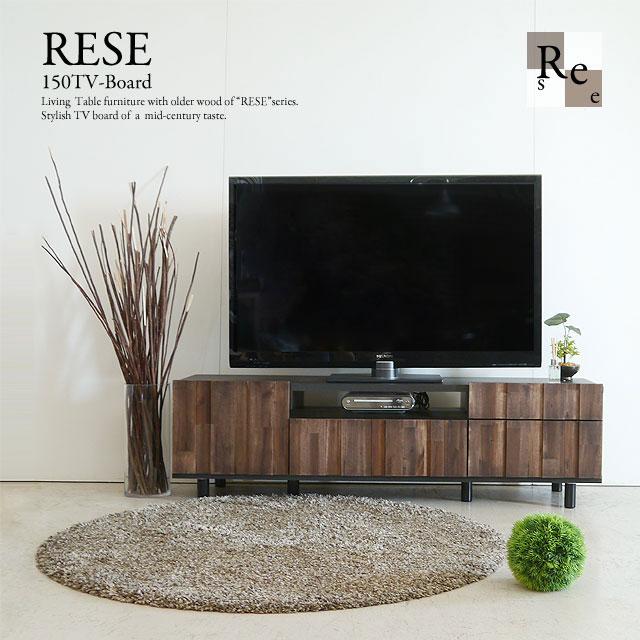 【送料無料】ヴィンテージ風 おしゃれなテレビ台 味のあるデザイン テレビボード 完成品 150サイズ 日本製 木製 デッキ収納 ガラス扉 ディスプレイ レトロ アカシア材 高級RESE(レセ)150ローボード