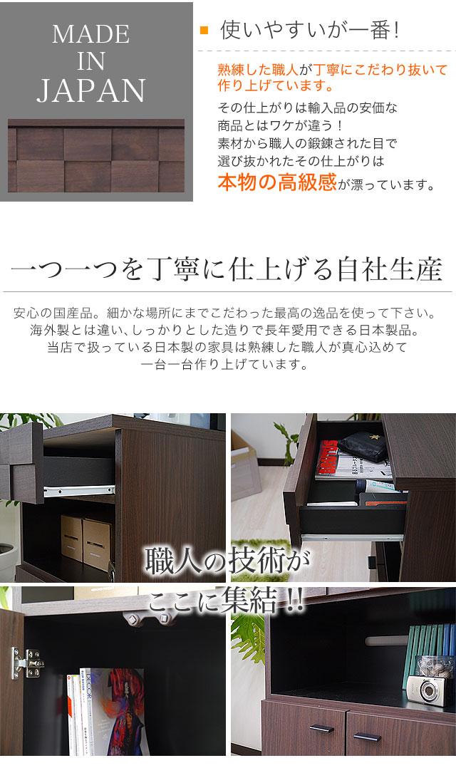 電話台 FAX台 完成品 高級感たっぷり。アルダー材の日本製【電話台 fax台 完成品】ちょっとしたリビング収納にも出来ます!電話帳やパソコンルーター モデム なども置ける機能性も抜群なモダン電話台COLK50FAXボード