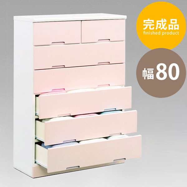 Storage drawers in pink! Childrenu0027s dressers clothes Dresser chest chess with kids children chest of drawers 6 chest rise 80 arrangement (Pink) & potarico | Rakuten Global Market: Storage drawers in pink ...