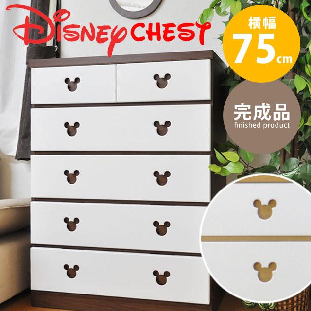 チェスト たんす ディズニー ミッキー ミッキーマウス 5段 5段チェスト 木製 引き出し 日本製 国産 完成品 リビング 収納 ディズニーチェストショコラ・ミッキー75-5HC(ナチュラル/ブラウン)