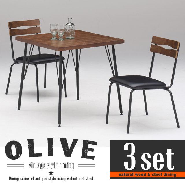 ダイニングテーブルセット ダイニングテーブル 3点セット 2人掛け 幅80cm アンティーク 北欧 おしゃれ かわいい ウォールナット 木製 スチール おしゃれ オリーブ80ダイニング3点セット【送料無料】