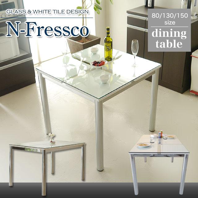 ダイニングテーブル ガラステーブル 強化クリア ガラス天板厚8mm ダイニングテーブル 幅80センチ 打ち合わせテーブル 会議テーブル ガラステーブル Nフレスコ80ダイニングテーブル