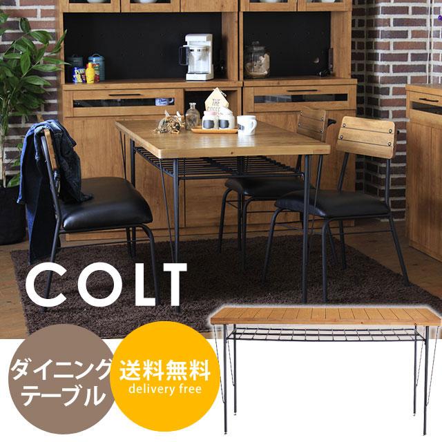 ダイニングテーブル テーブル カフェテーブル 木製 パイン材 棚付き スチール アンティーク ヴィンテージ モダン おしゃれ カフェ ウッドダイニング スタイリッシュ シンプル CLT COLT コルト 送料無料 コルト140ダイニングテーブル