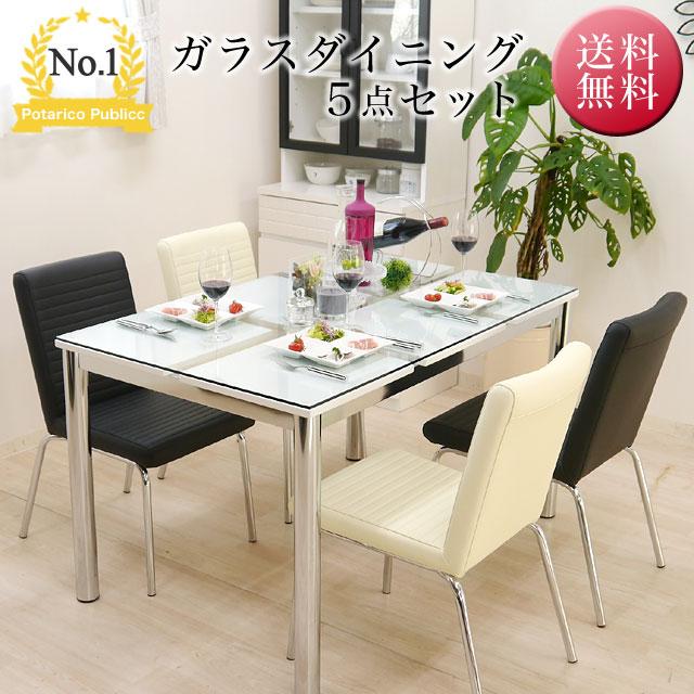 ダイニングテーブルセット ガラス ダイニングテーブル 5点セット 4人掛け 幅130 白 ホワイト 北欧 モダン ダイニングセット 4人用 ガラステーブル スチール脚 椅子 ダイニングチェア おしゃれ Nフレスコ130DT/Y-802チェア4脚 セット