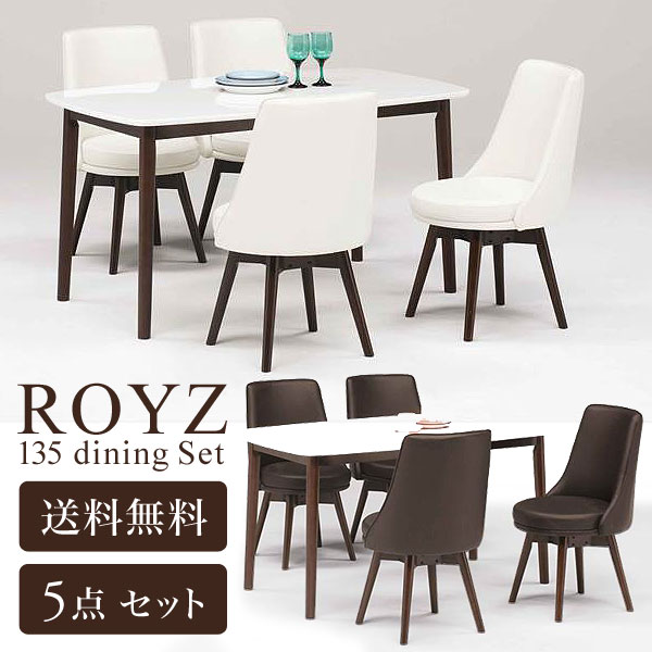 Fashion Cafe Style Dining Table Set Five Points Wooden Rectangle Pvc Chair Brown White Royce