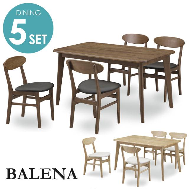 ダイニングテーブルセット 木製 ダイニング5点セット テーブル幅135cm ダイニングテーブルセット 5点 ナチュラル 北欧 おしゃれ かわいい ダイニング 木製テーブルセットバレーナ ダイニング5点セット(オーク/ウォールナット)