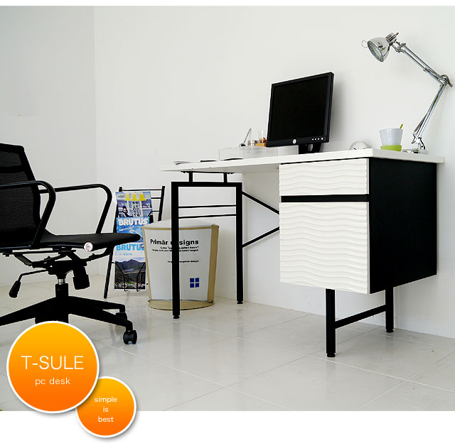 Sturdy Office Desk On Potarico Sturdy Shiny Top Desk Tsur sule Desk White Computer Wood Table Office Study Simple Pc Desks Rakuten Global