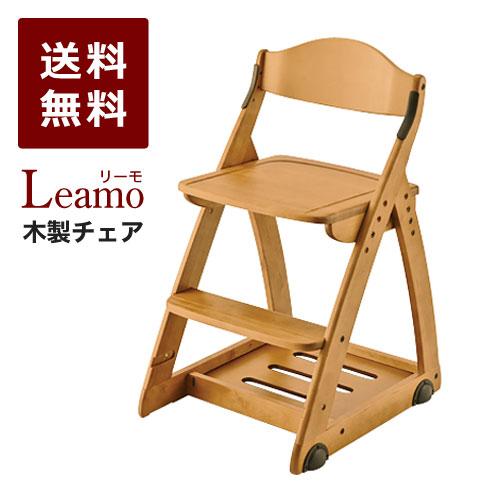 イトーキ 学習椅子 学習チェア チェア 木製 高さ調節 キャスター付き 子供 キッズ リーモ おしゃれ 木製チェア KM46-81(ティーブラウン)
