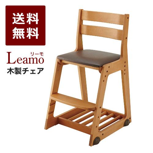 イトーキ 学習椅子 学習チェア チェア 木製 高さ調節 キャスター付き 子供 キッズ リーモ おしゃれ 木製チェア KM16-81DB(ティーブラウン)