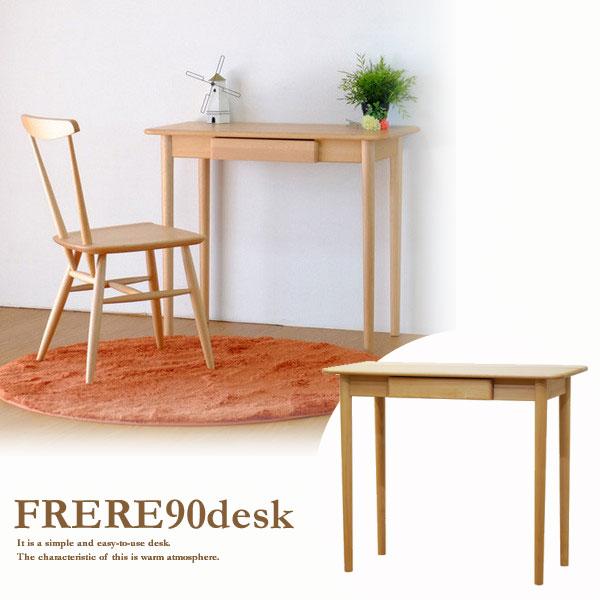 【送料無料】デスク 机 勉強机 木製デスク 木製 子供用 kids シンプル desk 引き出し 収納 長く使えるシンプルデザインフレール90デスク