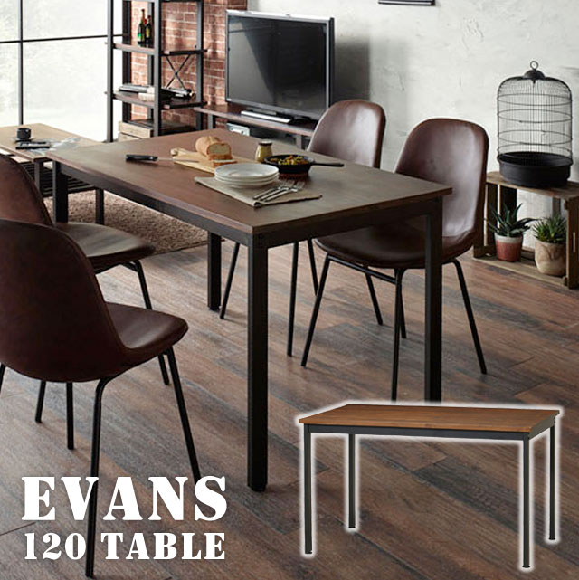 【天然木やプライウッドを無骨なスチールフレームで組み上げたインダストリアルデザイン】テーブル ダイニングテーブル 木製 幅120 テーブル おしゃれ アンティーク アイアン 食卓 エヴァンス 120 ダイニングテーブル