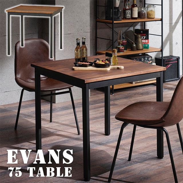 【天然木やプライウッドを無骨なスチールフレームで組み上げたインダストリアルデザイン】テーブル ダイニングテーブル 木製 幅75 テーブル 正方形 おしゃれ アンティーク アイアン 食卓 エヴァンス 75 ダイニングテーブル