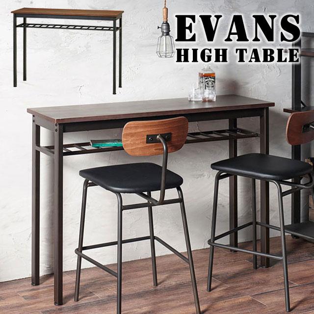 バーテーブル BAR TABLE 木製【天然木やプライウッドを無骨なスチールフレームで組み上げたインダストリアルデザイン】テーブル ハイテーブル 高さ86cm テーブルおしゃれ アンティーク アイアン 食卓 エヴァンス ハイテーブル