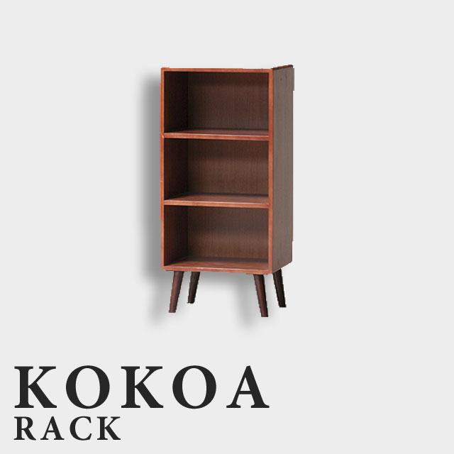 【送料無料】ラック シェルフ 本棚 ブックシェルフ 高さ85cm ミドルボード オープンチェスト 木製 天然木 北欧 おしゃれ かわいい 棚板 収納 おしゃれ スリムラック KOKOA-OR ココアラック