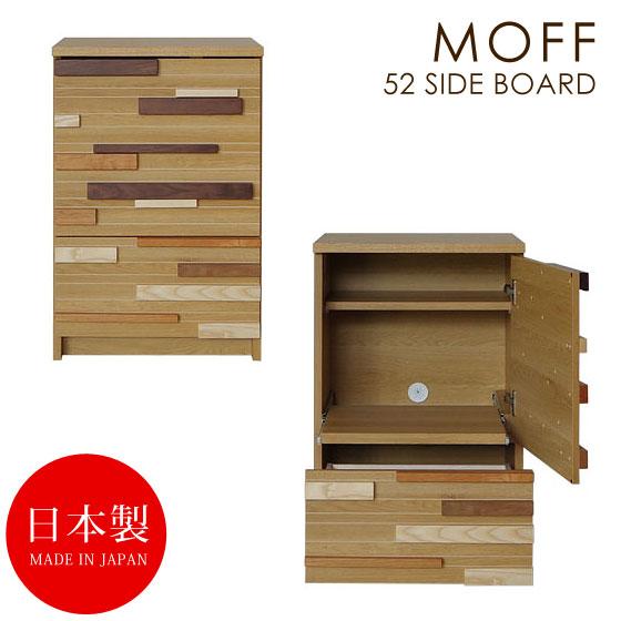 サイドボード リビングボード 木製 かわいい おしゃれ 北欧 おしゃれ かわいいスタイル 家具 日本製 リビング収納 家具 収納家具 リビング収納 プリンター収納 収納棚 棚 完成品 日本製 モフ 52サイドボード