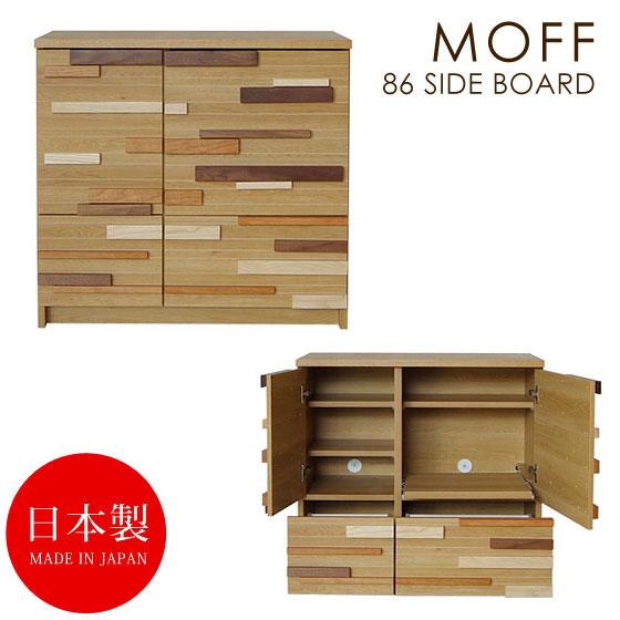 サイドボード 木製 リビング収納 リビングボード かわいい おしゃれ 北欧 おしゃれ かわいいスタイル 家具 日本製 家具 収納家具 リビング収納 プリンター収納 収納棚 棚 完成品 日本製 モフ 86サイドボード