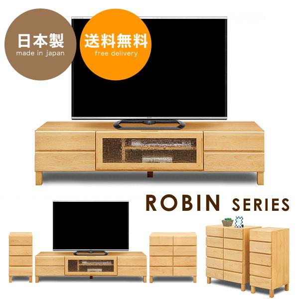 【スーパーセール特価!】 【送料無料】 テレビ台 ローボード テレビボード 160 北欧 おしゃれ かわいい 木製 完成品 日本製 収納 引き出し ガラス扉 おしゃれ ロビン160TVボード