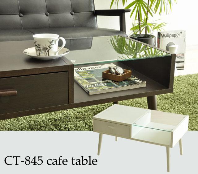 収納付きガラス天板のリビングテーブル 送料無料 センターテーブル ホワイト CT-845 カフェテーブル
