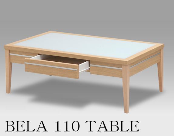 引出収納付き 110サイズ リビングテーブル ガラス天板 【送料無料】 高級感あるデザイン ナチュラル 木脚 センターテーブル ミッドセンチュリー コーヒーテーブル ローテーブル BELA 110センターテーブル(ナチュラル)