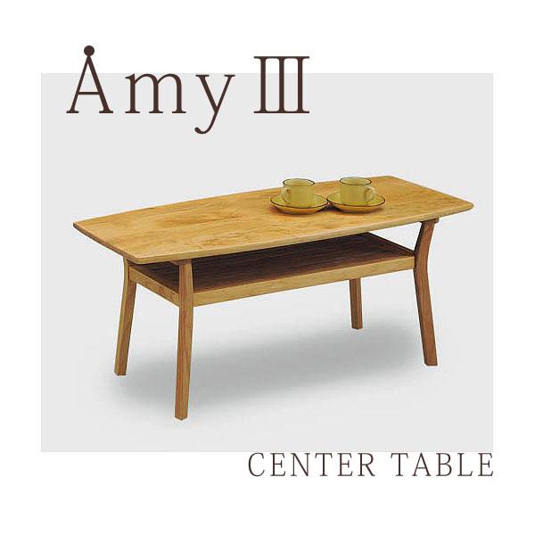 【送料無料】【完成品】スクエアテーブル テーブル ウォールナット アルダー センターテーブル ローテーブル リビングテーブル 北欧 おしゃれ かわいい 木製 天然木 可愛い おしゃれ 長方形コーヒーテーブル