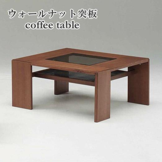 【送料無料】【リビングテーブル 正方形】リビングテーブル ウォールナット テーブル 木製 リビングテーブル 四角 センターテーブル 棚付テーブル モダン おしゃれ テーブル CT-SB-30B-800 リビングテーブル