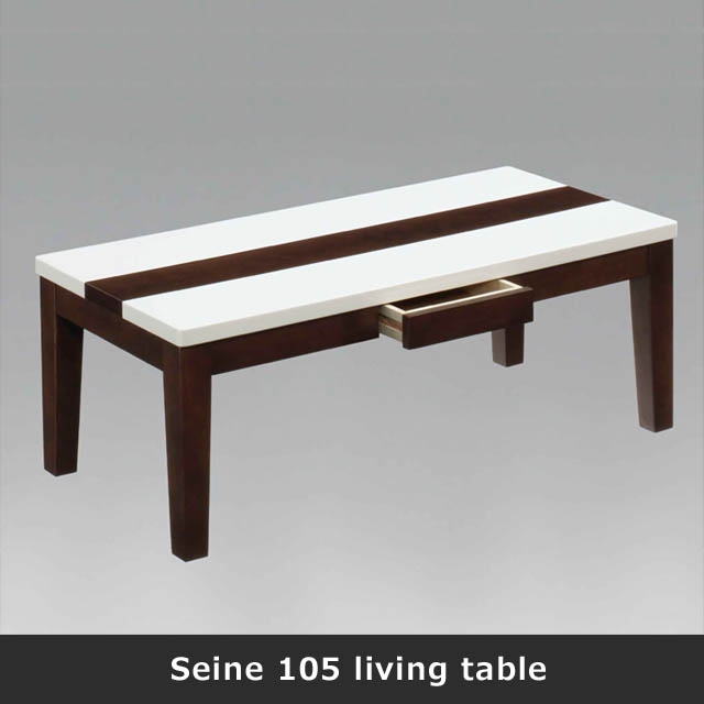 ピカピカ美しいリビングテーブル 105 ホワイトテーブル 鏡面 天板を【ハイグロス加工した】座卓 テーブル 白 長方形リビングテーブル 引出付きセーヌ105センターテーブル【送料無料】