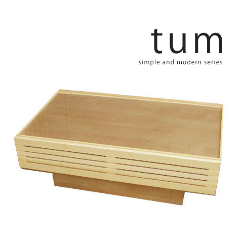【モダン+シンプルで心地よい暮らし】 センターテーブル リビングテーブル ローテーブル テーブル 幅100 木製 無垢 引き出し 収納 おしゃれ tumトゥム100センターテーブル(ブラウン/ナチュラル)【送料無料】