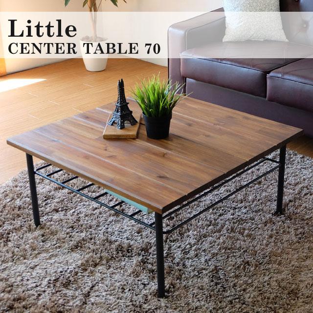 【古材風 リビングテーブル】正方形 テーブル 70×70 木製 テーブル センターテーブル おしゃれ 棚ラック お洒落 かっこいい リビングテーブル棚付アカシアセンターテーブル 70【送料無料】