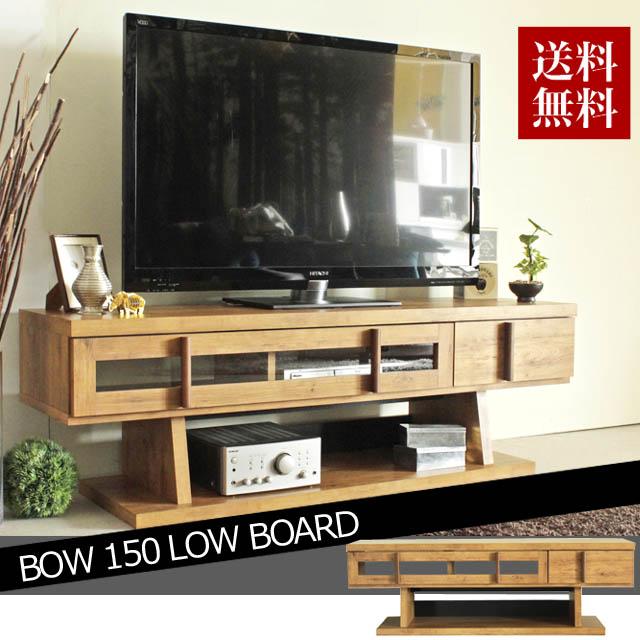 【送料無料】天然木の雰囲気を醸し出すおしゃれなテレビ台 ナチュラル テレビボード 完成品 150サイズ 日本製 木製 デッキ収納 ガラス扉 ディスプレイ 背面オープンバウ150ローボード