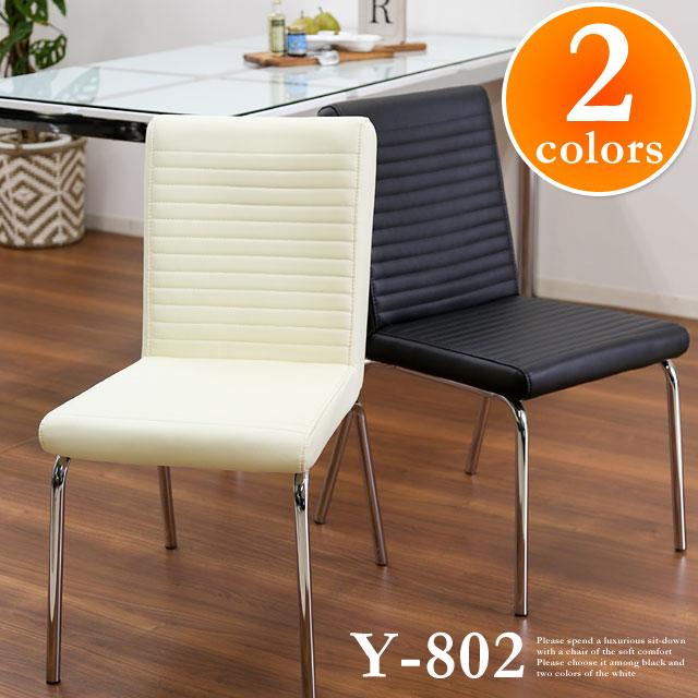 チェア ダイニングチェア PVCレザー 北欧 おしゃれ チェアー イス 椅子 いす 食卓椅子 食卓イス ダイニングチェアー スチール脚 シルバー 白 黒 ホワイト ブラック シンプル モダン かわいい Y-802チェア