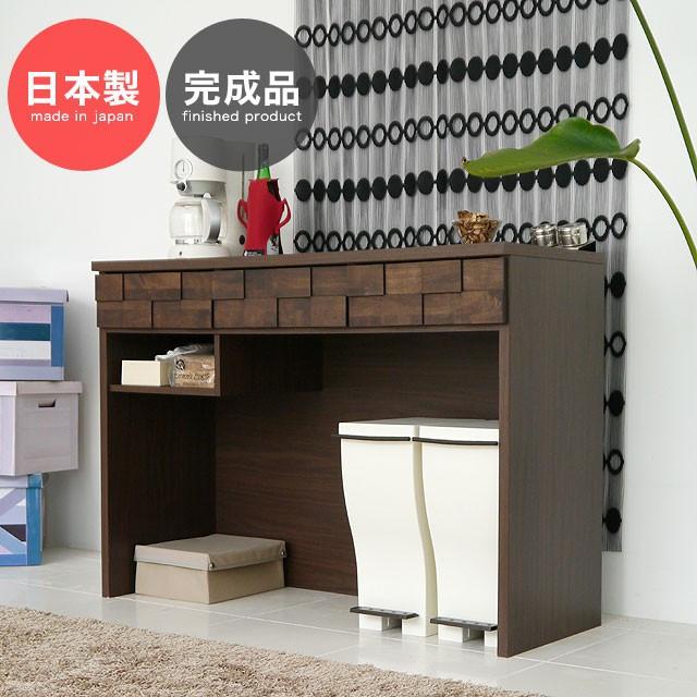 ゴミ箱が足元に収納できるオープンカウンター 【キッチンカウンター】 間仕切り 120 カウンター キッチン収納 ラック 引き出し 収納 ダストボックス キッチン雑貨 収納 COLK 日本製 完成品 おしゃれ コルク120オープンカウンター