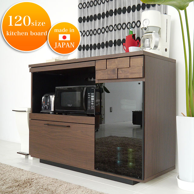 Kitchen counter 120 appliances can be stowed side by side counter counter  120 housewife nice large size countertop storage kitchen cabinet shelf ...