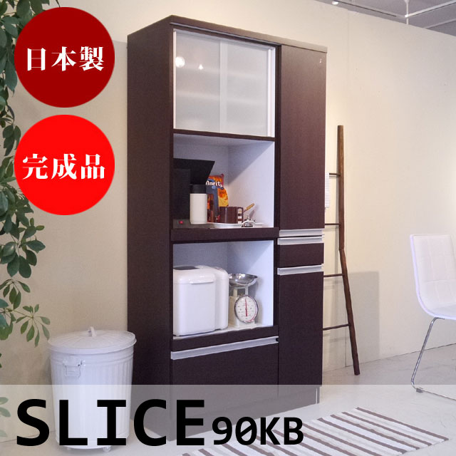 In The Narrow Kitchen Door Type Simple Cabinet Storage 90 Cm Wide Niche