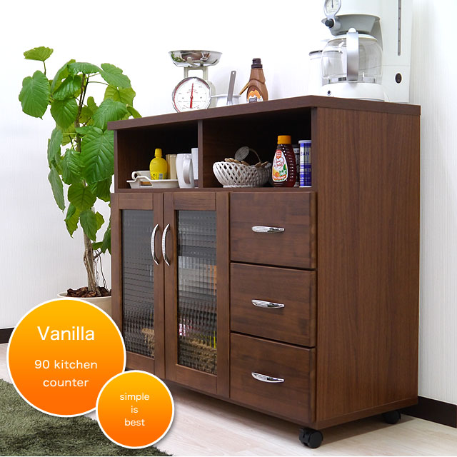 Kitchen Counter Domestic Production Finished Product Cupboard Pine Vanilla Vanilla Counter Dining Board Kitchen Board Brown Color 90cm In Width