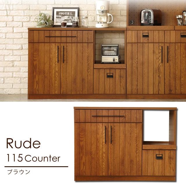 【送料無料】キッチン収納 キッチンカウンター キッチン用品 レンジカウンター キッチン家具 カウンター 引出し 木製ルーデ115カウンター
