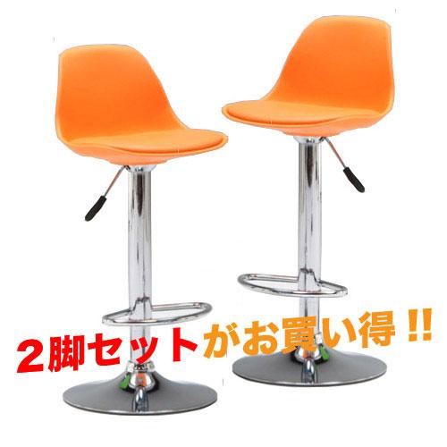 お得な2脚セット!! 1脚あたり300円お得です! オレンジ カラフルカウンターチェアー カジュアル スツール バーカウンターチェア セット販売 イヴバーチェアー(オレンジ) 送料無料