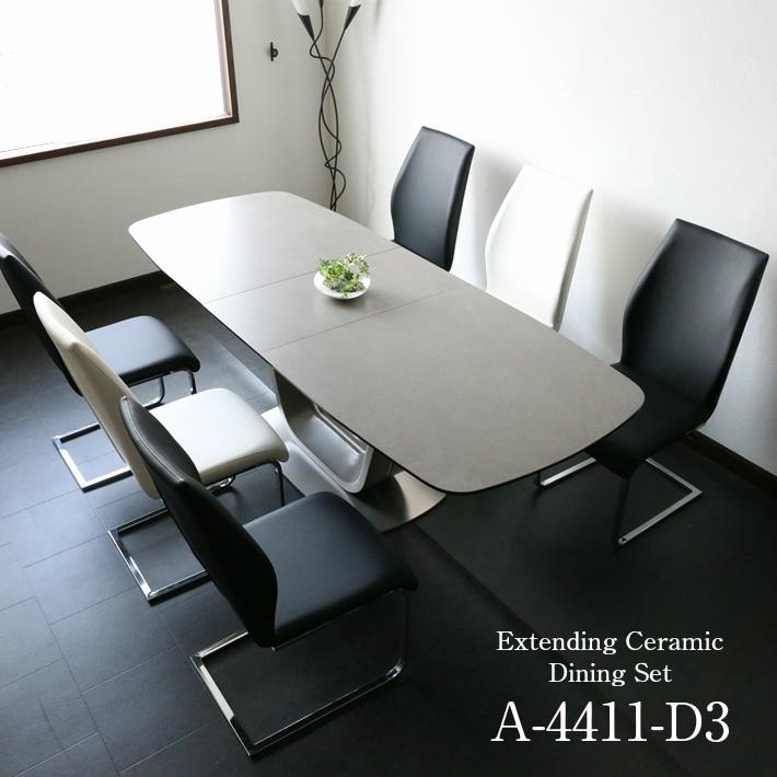 ダイニングテーブルセット ダイニングセット セラミック 伸長式 テーブル 6人掛け 4人掛け 幅180 幅220 北欧 モダン おしゃれ 食卓 セット ダイニングチェア 合成レザー カンティレバー シンプル 高級 BRHEダイニング7点セット
