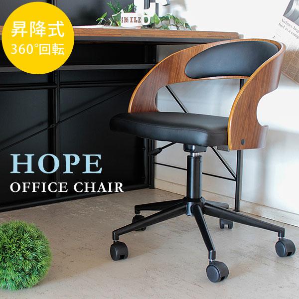 チェア ダイニングチェア アンティーク デザイナー 椅子 いす おしゃれ キャスター付 ベントウッド 昇降式 高級感 合成皮革ホープオフィスチェア(ブラウン)【送料無料】