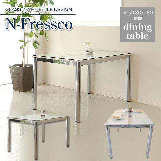 ガラステーブル 幅130cmサイズ4人掛け 【本格強化ガラス天板仕上げが人気の理由!】クリアガラス 限定 ダイニングテーブル 食卓テーブル テーブル 机 つくえ Nフレスコ130ダイニングテーブルのみ