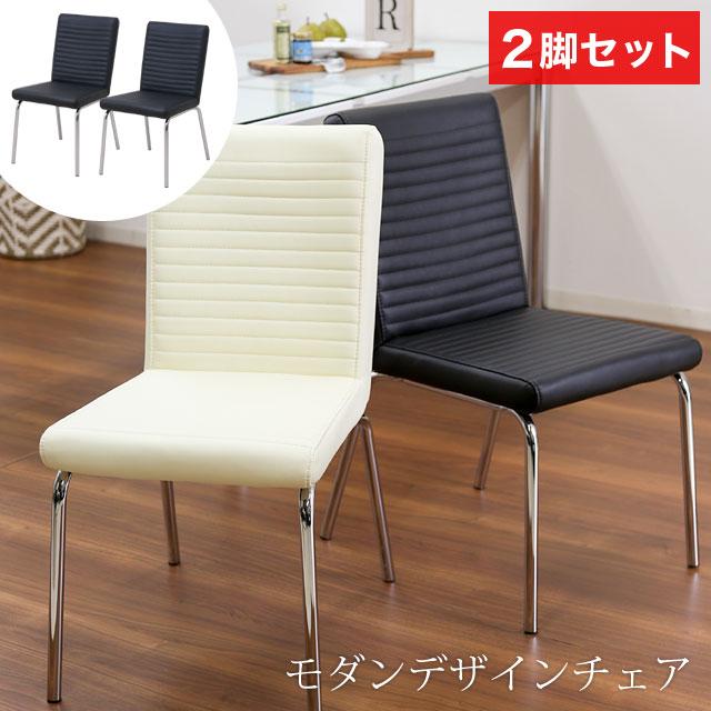【おトクな2脚セット】 チェア ダイニングチェア PVCレザー 北欧 おしゃれ チェアー イス 椅子 いす 食卓椅子 食卓イス ダイニングチェアー スチール脚 シルバー 白 黒 ホワイト ブラック シンプル モダン かわいい Y-802チェア2脚セット