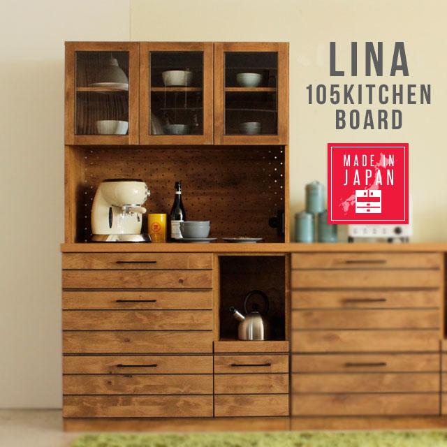 【ヴィンテージ調デザイン】 食器棚 キッチンボード 完成品 105cm 木製 無垢 北欧 おしゃれ かわいい キッチン収納 レンジ台 引き出し 収納 おしゃれ LINAリナ105キッチンボード 【送料無料】