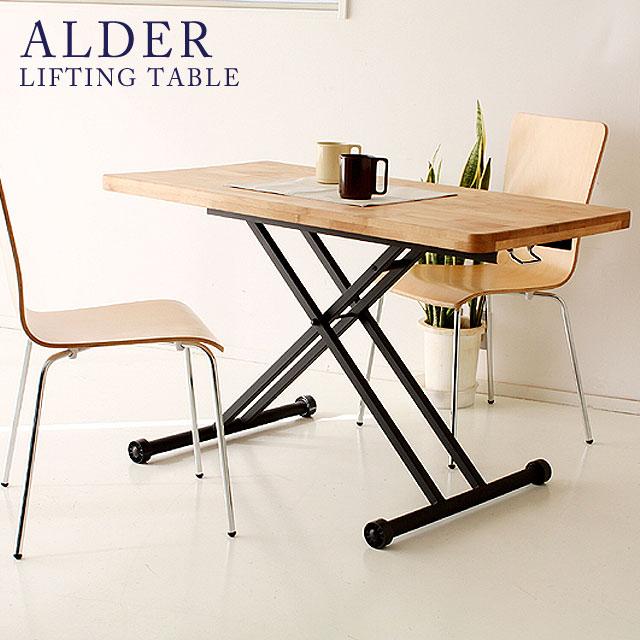 リフティングテーブル 【送料無料】デスクやダイニングテーブルとして重宝します♪リフトテーブル木製 木肌が美しい天然木アルダー材 昇降式テーブル 丈夫なスチール脚 ガス圧式 高さ調整 テレワーク 在宅勤務 リフティングテーブル