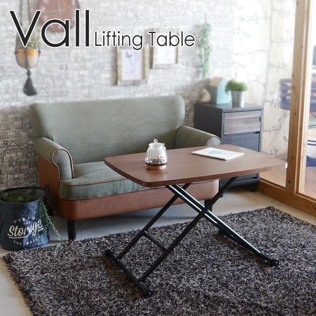 昇降式テーブル 天然木 ウォールナット リフティングテーブル 90×60cm ブラウン 無段階高さ調節 昇降テーブル コンパクト リフトテーブル おしゃれ シンプル モダン 昇降式テーブル 幅90 木製 テレワーク 在宅勤務 VVL
