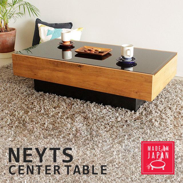 【送料無料】ビンテージ調の木目と黒ガラス天板のコンビがおしゃれなセンターテーブル(105×55) 木製 リビングテーブル 引出収納 105サイズ ネイツセンターテーブル