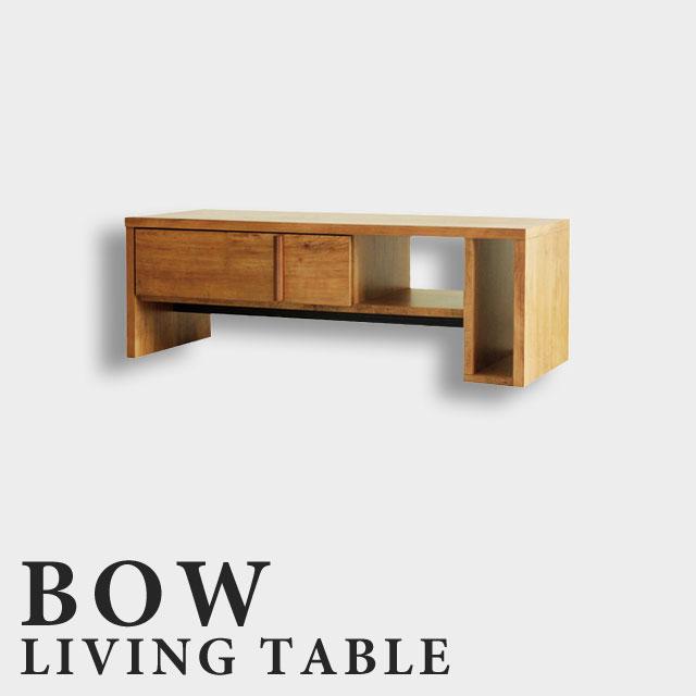 センターテーブル 木製【取っ手がワンポイント!】質感あふれるリビングテーブル お洒落 木製 引出し 収納テーブル ナチュラル テーブル ローテーブル おしゃれ 完成品 日本製 バウ リビングテーブル